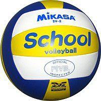 Spokey Piłka siatkowa Mikasa School SV-2 901301  uniw - 2000091021039