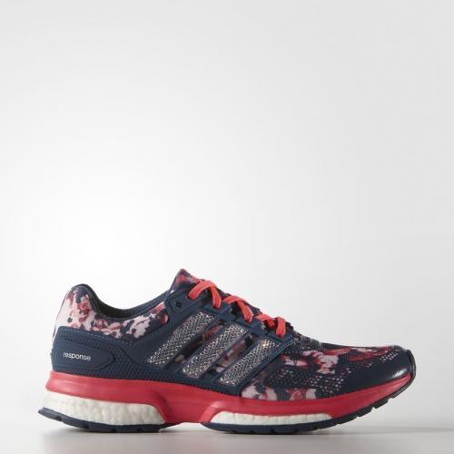 Adidas Buty damskie Response 2.0 granatowo-różowe r.  38 2/3 (AQ5055)