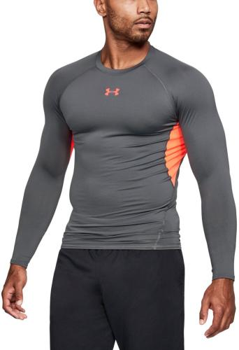 Under Armour Bluza męska HG ARMOUR LS szara  r. L (1257471-076)