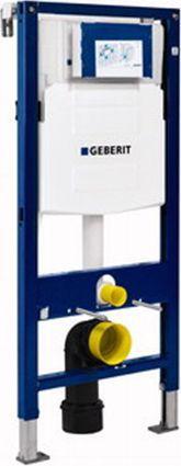 Stelaż Geberit Duofix Sigma H112 do miski wiszącej (111.320.00.5)
