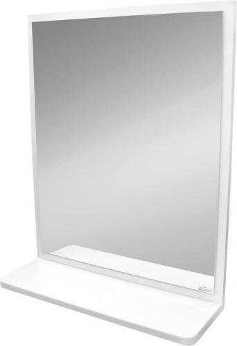 Lustro Cersanit Alpina 54x66cm biały połysk (S516-007)