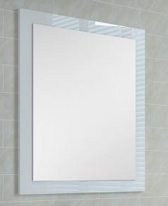 Lustro Elita Itaka 55x70cm biały połysk