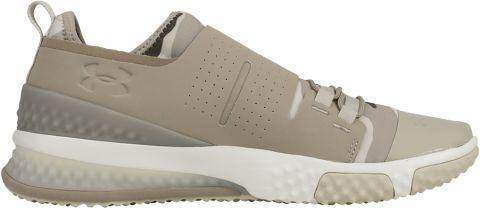 Under Armour Buty męskie UA Architech 3Di Valor brązowe r. 45 (3000368-200)
