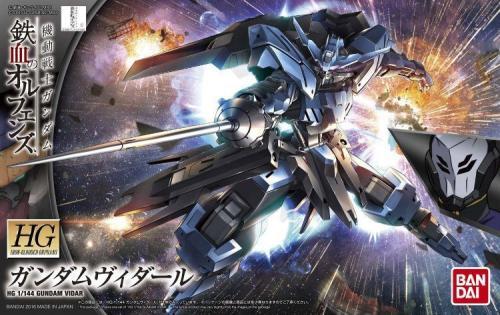 1/144 HG Gundam Vidar (4549660121930)