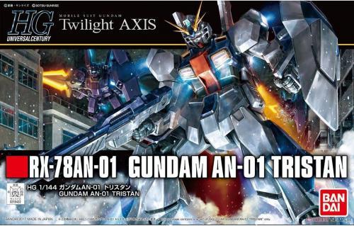 1/144 HG Gundam Tristan (4549660184225)