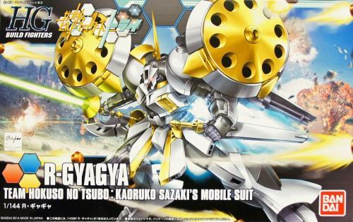 1/144 HG Gundam R-Gyagya (4543112943712)