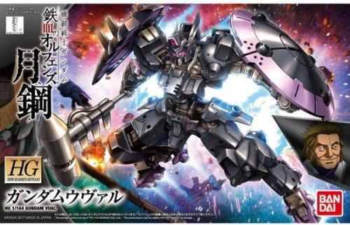 1/144 HG Gundam Gundam Vual (4549660156307)