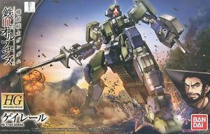 1/144 HG Gundam Geirail (4549660119494)
