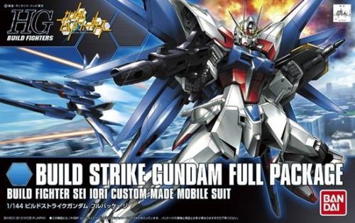 1/144 HG Gundam Build Strike Flight Full P (4543112844682)