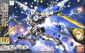 1/144 HG Gundam Bael (4549660144793)