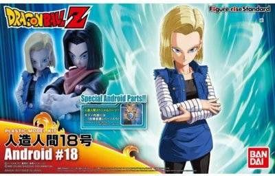 DRAGON BALL Android C#18 Figure-rise Standard (MAQ83585)