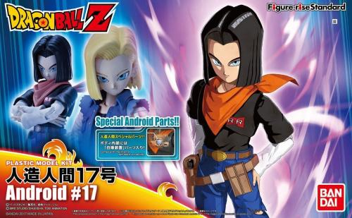DRAGON BALL Android C#17 Figure-rise Standard (MAQ83584)