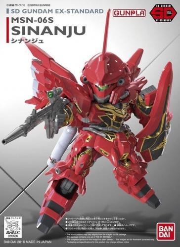SD Gundam BANDAI Sinanju