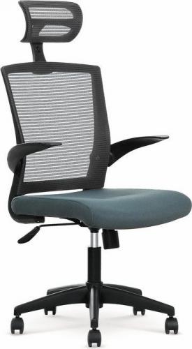 Halmar Fotel pracowniczny Valor popielaty