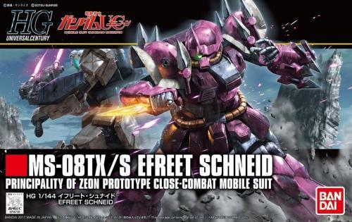 Gundam 1/144 Unicorn: Efreet Schneid