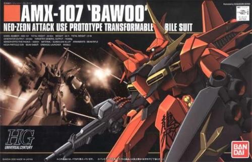 Gundam 1/144 HG Bawoo