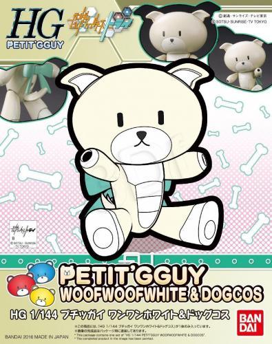 Gundam 1/144 HG Petitgguy WoofWoofWhite&Dog
