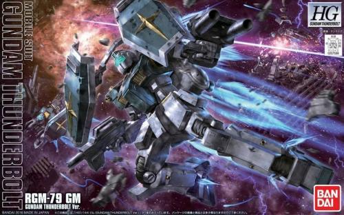 Gundam 1/144 HG  Thunderbolt