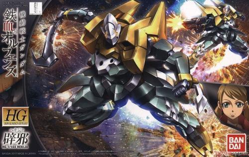 1/144 HG Gundam BANDAI Hekija