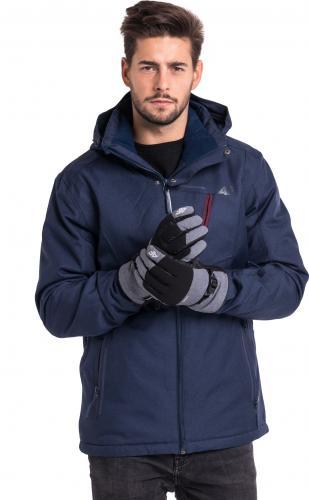 4f Rękawice narciarskie H4Z18-REM002 szare r. M