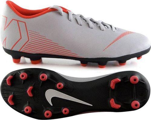 b7fd266cb26a85 Nike Buty Nike Jr Mercurial Vapor 12 Club GS MG AH7350 060 AH7350 060 szary  37