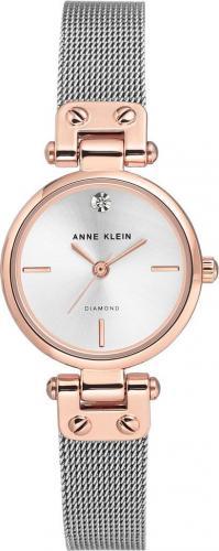 Zegarek Anne Klein Diamond Rose Gold Silver (AK/3003SVRT)