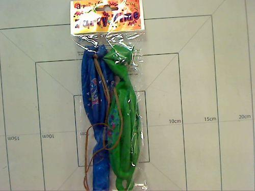 Arpex Balony piłka z nadrukiem 2 sztuki