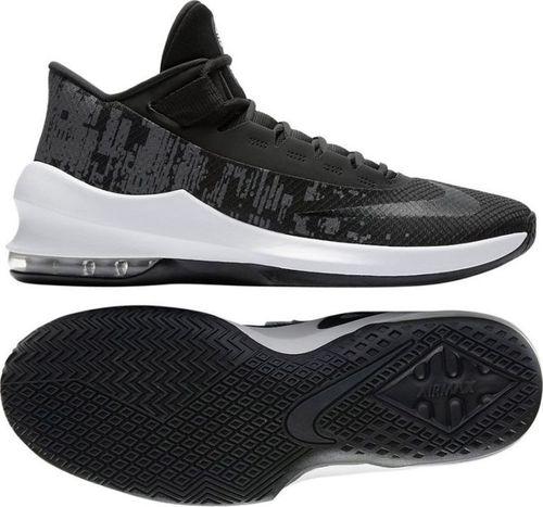 Nike 40 1/2