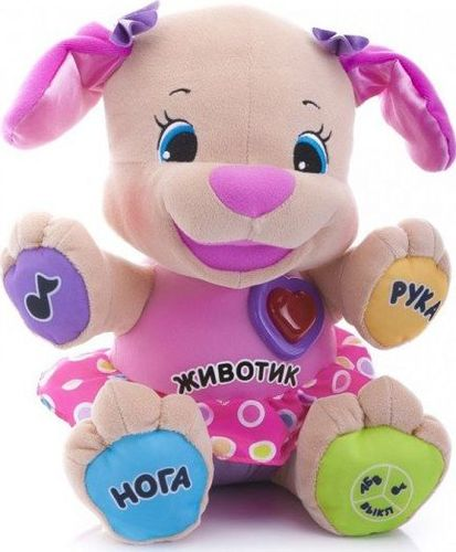 Fisher Price Teacher Puppy  (po rosyjsku)