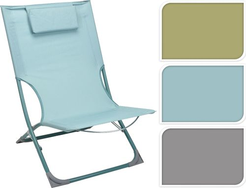Curver Sulankstoma paplūdimio kėdė