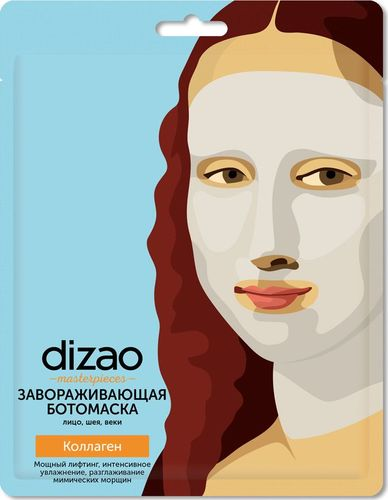 Dizao Maseczka nawilżająca do twarzy i szyi z kolagenem Masterpieces 30 g