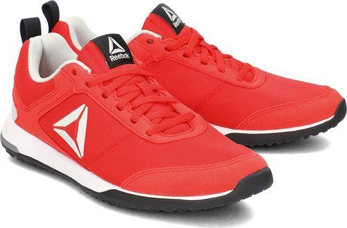 Reebok Reebok Training CXT TR FB - Sneakersy Męskie - CN2665 39