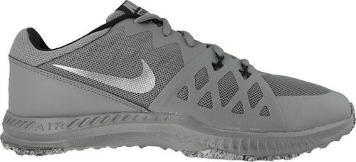 Nike Buty męskie Air Epic Speed Tr II szare r. 42 (852456-016)