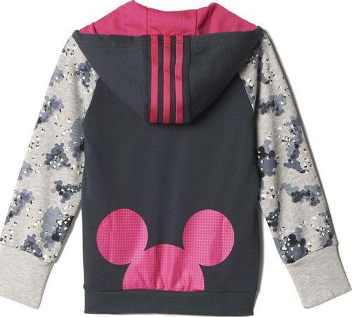 Adidas Bluza dziecięca Nd Lk Dy Tm Fzh czarno-szara r. 110 (AJ4079)