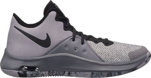 Nike Buty męskie Air Versitile III szare r. 43 (AO4430-011)