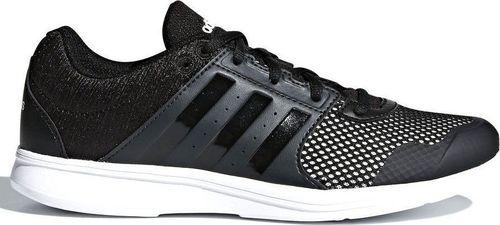 Adidas Buty damskie Essential Fun II czarne r. 37 1/3 (CP8951)
