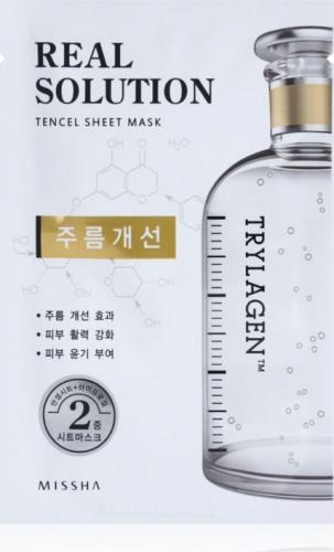 Missha Maseczka do twarzy Real Solution Tencel Sheet Mask Wrinkle Caring Face Mask 25g