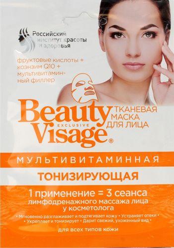 Fitocosmetics Maseczka do twarzy Beauty Visage multiwitaminowa 25ml