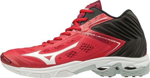 Mizuno Buty męskie Wave Lightning Z5 Mid czerwone r. 42.5 (V1GA190562)