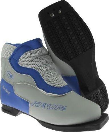 Buty narciarskie biegowe 94990x szare r. 36