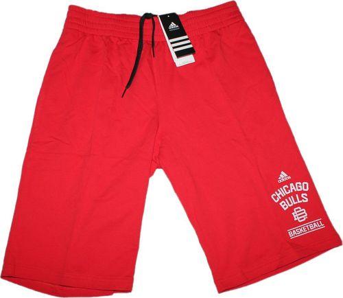 Adidas Szorty męskie ND WSHD Short czerwone r. S (G78273)