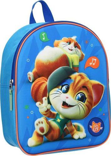 44 Cats 44 Cats - Plecak uniwersalny