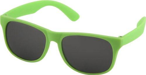 Upominkarnia Okulary przeciwsłoneczne pełne Żółty uniwersalny