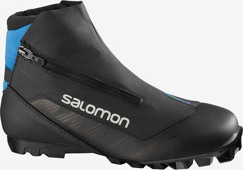 Snowsport Buty biegowe Salomon RC8 Nocturne SNS Pilot 2021