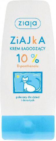 Ziaja Ziajka krem łagodzący 10% D-panthenolu 60 ml