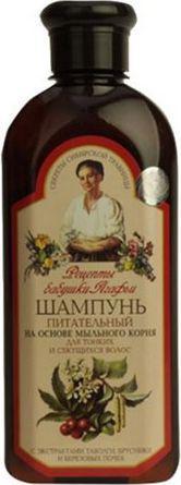 Babuszka Agafia Szampon odżywczy włosy cienkie i rozdwojone 350 ml