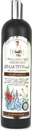 Babuszka Agafia Szampon syberyjski tradycyjny Nr 4 puszystość i lekkość 550 ml