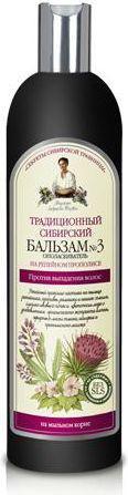 Babuszka Agafia Balsam syberyjski tradycyjny Nr 3 przeciw wypadaniu włosów  550 ml