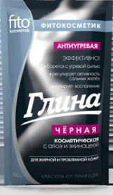 Fitocosmetics Glinka 60g czarna przeciw trądzikowa (310360)