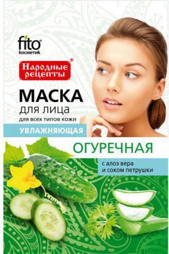 Fitocosmetics Naturalna maseczka do twarzy NAWILŻAJĄCA 25ml